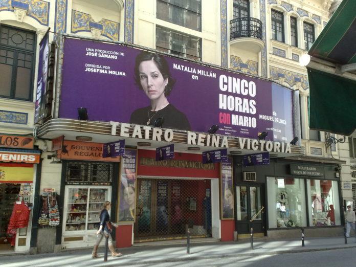 Teatro Reina Victoria de Madrid